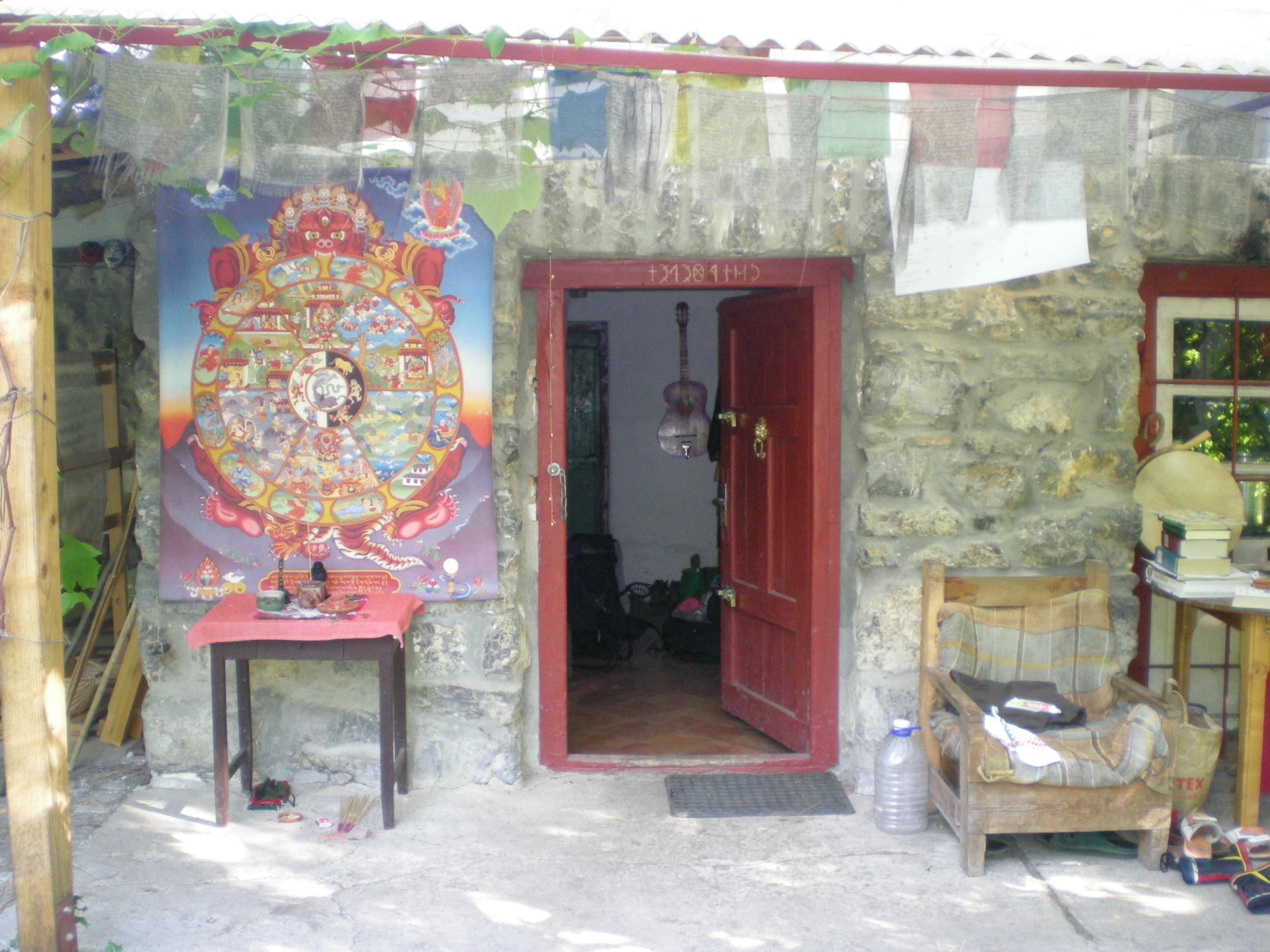 2008 (88)